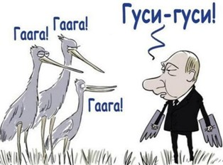 Россия разрывает отношения с трибуналом в Гааге