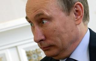 Путин - хуйло