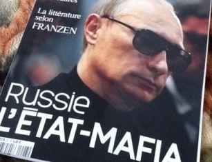 The Times: Путин непосредственно связан с убийством Литвиненко