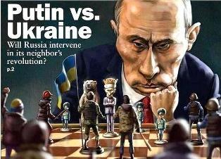 Три рычага Украины против России, кроме ядерного оружия