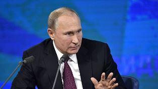 Путин готов предложить упрощенную схему получения гражданства РФ для всех ж ...