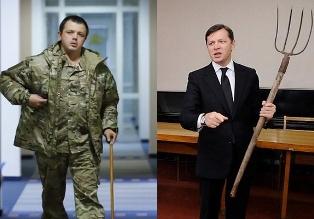 Ляшко и Семенченко
