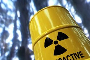 Российский уран