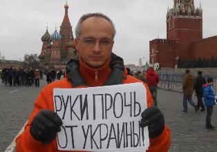 Как на Красной площади я потребовал: