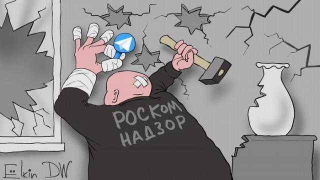 В РФ запустили приложение для жалоб на контент в Роскомнадзор