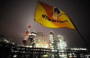Позитивное падение: российские нефтяные компании стали самыми прибыльными и ...