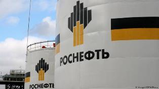 """""""Роснефть"""" выводит дочерние компании с Кипра на фоне возможных санкций"""
