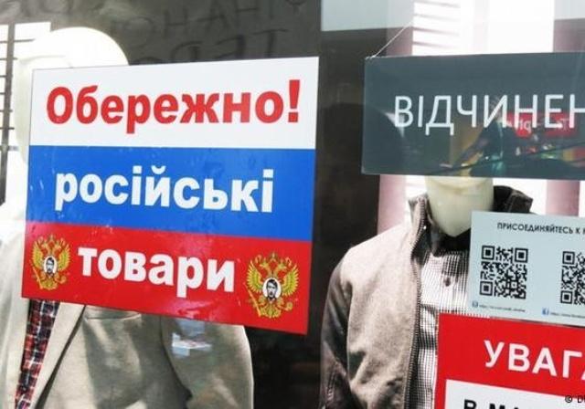 Украина вошла в тройку лидеров по максимальному ущербу экономике РФ