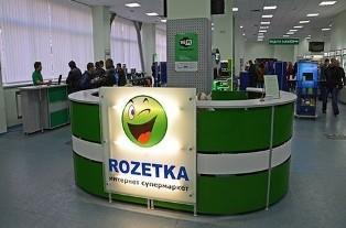 Вернуться в 2012: рейтинг украинских интернет-магазинов в кризис