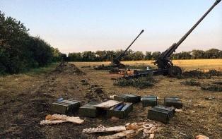 Российские войстка обстрлеивают территорию Украины. Доказательства
