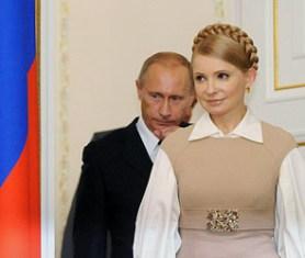 Російське лобі в українській владі