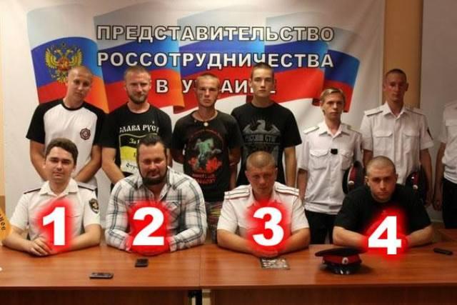 Пользователи социальных сетей нашли российский след в организации беспорядков в Киеве