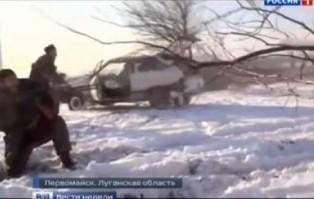 Российское телевидение показало сцену разгрома боевиков украинскими военным ...