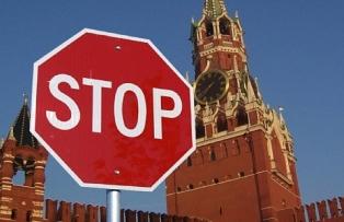 Россия прекратила транзит украинских товаров через свою территорию