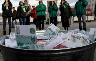 О рубле и инфляции. Что ждет экономику России в 2015 году