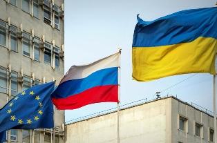 ЗСТ Украины и России