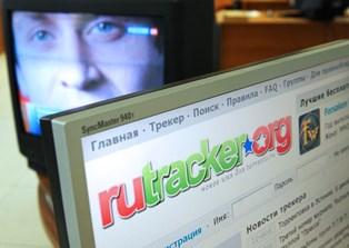 В РФ не удалось заблокировать популярный ресурс Рутрекер
