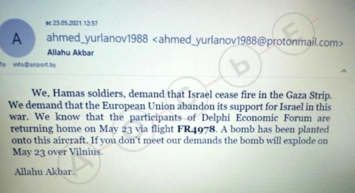 Der Spiegel: письмо о готовящемся теракте на борту Ryanair пришло через 27 минут после сообщения о нем минских диспетчеров