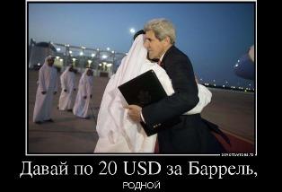 Месть Путину? Саудовская Аравия заявила о готовности еще больше снизить цен ...