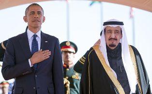 Саудовская Аравия впервые за 40 лет озвучила сумму долга США