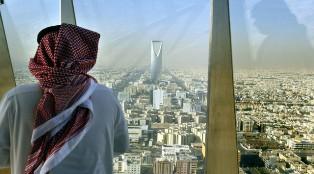 Саудовская Аравия отказалась от IPO компании, которая вдвое дороже Apple