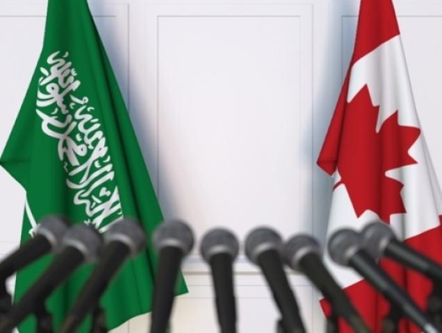 Саудовская Аравия - Канада