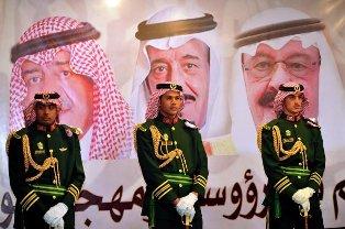 В Саудовской Аравии зреет переворот?
