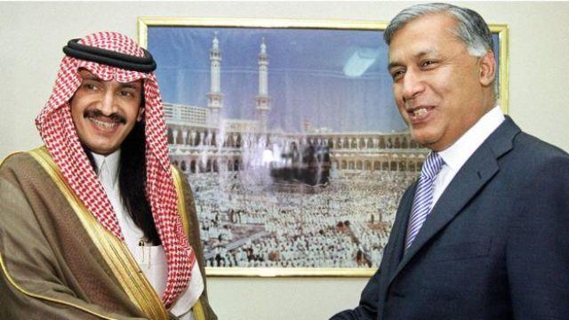 Принцы Саудовской Аравии