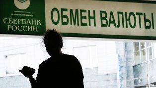 Россияне будут платить 13% налога при покупке валюты?