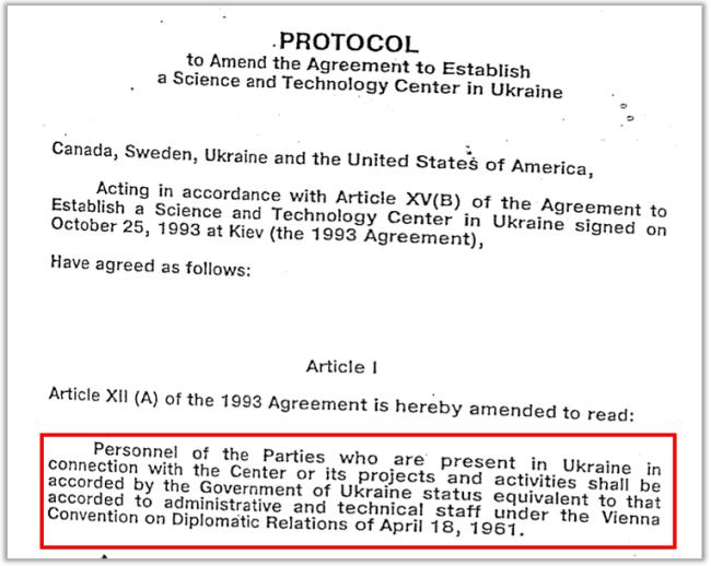 Лихорадка и хантавирус: чем занимаются секретные лаборатории США в Украине