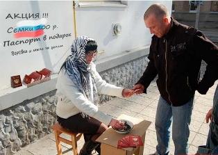 Сохранить украинское гражданство в Крыму намного сложнее, чем получить росс ...