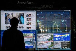 Деньги не пахнут: как американские компании помогают Китаю создавать технологии тотальной слежки