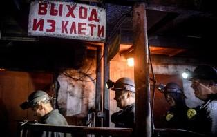 Власти ДНР отказались выплачивать зарплаты шахтерам в Макеевке