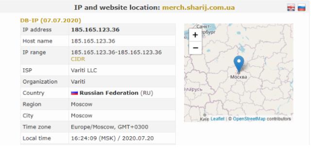Сайты Шария обслуживает провайдер российских пропагандистов