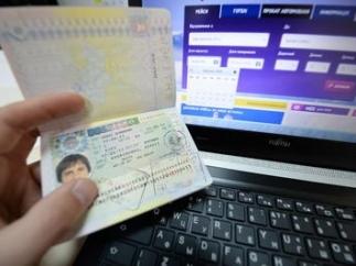 Для получения Шенгена необходимо будет сдавать отпечатки пальцев