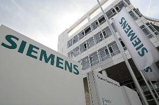 Siemens разработал электродвигатели с уникальными показателями