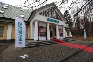 Siemens отказался от поставок для украинской ГТС из-за России