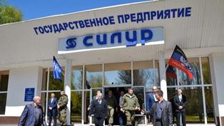 Украинские заводы в ДНР переходят в собственность российским компаниям