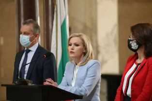 Болгария заподозрила шестерых граждан РФ в серии взрывов на военных складах