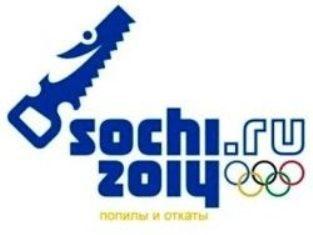 Сочи-2014: неготовность №1