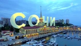 Сочи, Крым и Прага стали лидирующими направлениями на новогодние праздники  ...