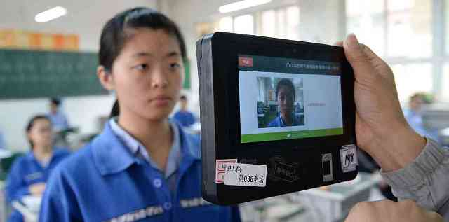 24 млн. жителей Китая не могут путешествовать из-за низкого социального рейтинга