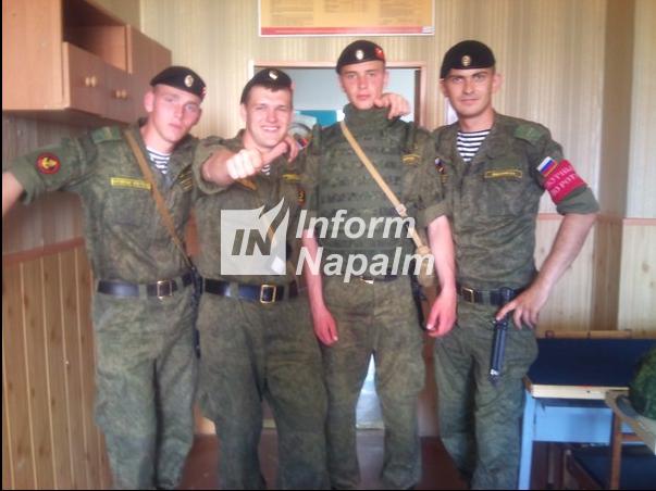 Российский военный случайно рассекретил опорный пункт РФ в Сирии