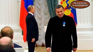 Российский пропагандист Соловьев получил ВНЖ в Италии