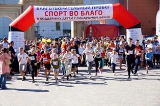 Благотворительный проект «Спорт во благо» поддержало Волгоградское региональное отделение ЛДПР