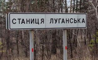 Будем вешать на столбах: в Станице проукранским жителям советуют уезжать