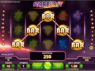 Starbrust от игрового клуба «Вулкан»: проще правила, больше выплат