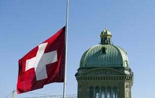 Швейцария решилась на санкции против России. В списке 26 человек и 18 компа ...