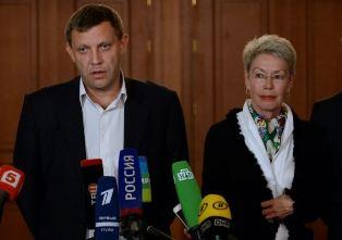 Увольнение Тальявини: больший удар по России, чем отставка Блаттера