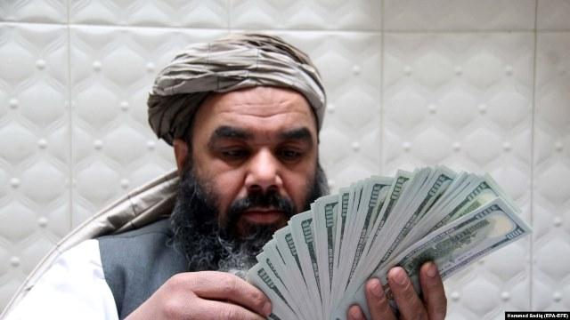 США заморозили активы Центробанка Афганистана